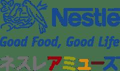Nestle Amuse